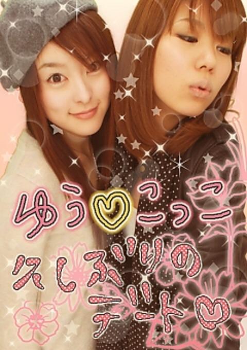 2009年01月: (2) アラシの大予感!